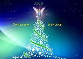 Felicitari de Craciun 2013